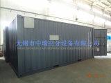 Générateur containerisé d'azote