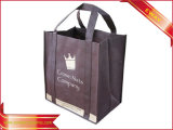 쇼핑 백 비 길쌈된 포장 부대 의류 끈달린 가방
