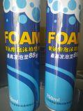 Espuma de poliuretano para preenchimento de grande projeto importante