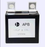 Condensador del tambor de frenaje del nuevo producto 2016 para IGBT (APB-1)