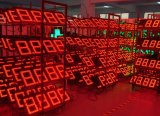 (TT15F 3R 녹색) 6 인치 LED 유가 전시 표시