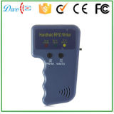 手持ち型RFIDのコピアー125kHz読取装置および著者