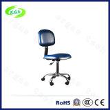 ESDの実験室の革張りのいすの帯電防止オフィスの椅子のクリーンルームの椅子