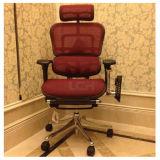 질 편리한 사무실 의자의 여왕