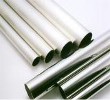 Tubo austenitico eccellente dell'acciaio inossidabile (904L/N08904/1.4539)