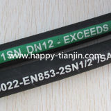 Шланг провода R1/R2at один или два миллиона Braided гидровлический