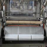 包装のためのPEによって薄板にされるフィルム