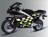 Vélo Pocket (MT-A13)