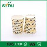PET überzogenes heißes Verkaufs-kundenspezifisches Firmenzeichen-einzelne Wand-Papier-Kaffeetasse