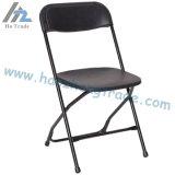 Hzpc021容量の黒のプラスチック折りたたみ椅子