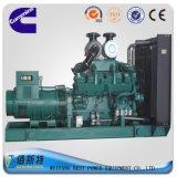 générateur 450kw électrique silencieux diesel avec le film publicitaire à faible bruit du moteur diesel 450kw de 50Hz Cummins