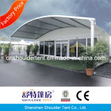شعبيّة معرض خيمة