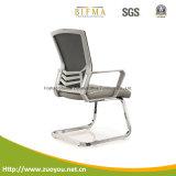 黒い網の訪問者の椅子(D658)