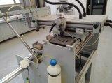 알루미늄과 PVC 단면도 Lsxz2-100를 위한 두 배 맨 위 사본 여정 기계