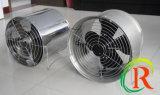 温室のためのSGSの証明の循環の換気扇