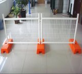 Facile installer la clôture amovible de Chambre