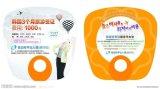 De leuke Plastic Ventilator van de Bevordering voor Reclame