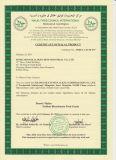 Certificado Halal Alimentos Grado Bicarbonato de Sodio