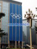 オリンピック旗か広告の背景または背景幕