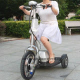 Ce&RoHSの電気移動性のスクーター
