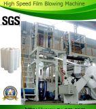 Sj-50 고속 HDPE LDPE 필름 부는 기계