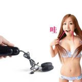 Nipple Clampsの胸Stimulation Double Vibrating Sex Egg