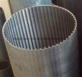 V tamis de fil, tubes en vé de fente