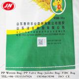 Saco tecido da cópia plástico colorido para a semente do trigo, farinha, milho