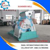 Vendez la grande capacité de Big Hammer Mill Sales