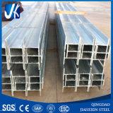 Viga de acero galvanizada sumergida caliente de H y columna de H (S235JR)