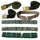حزام سير عسكريّة