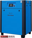 Tipo uso &#160 de la refrigeración por aire de la industria; Compresor de dos carretes