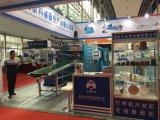 2017 China Plas Exposition Montrer machine / Yxsf750 Multifonctionnel Machine de thermoformage (alimentation en feuilles et Stretching par le moteur servo)