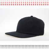 急な回復の帽子はロゴと卸し売りする