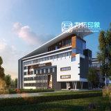 現代様式の国際的な学校の外部の建築レンダリング