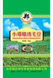 China bildete verpackengesponnenen Beutel für Nahrungsmittel