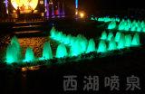 Lijiang Park에 있는 포입 Fountain