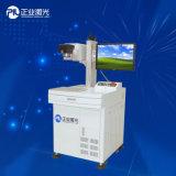 Машина маркировки лазера СО2 неметалла