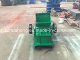 Mini Hammer Mill Crusher para Coconut Shell/Coconut Shell Crushing Machine