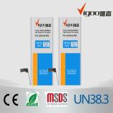 SamsungのIPのNokiaのための携帯電話電池