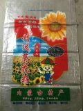 Bolsa de tecido transparente para embalagem Arroz / Farinha