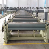 中国のポリエステルファブリックのための専門のウォータージェットの編む織機
