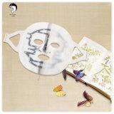 Máscara facial púrpura de la máscara LED del profesional LED del rojo azul de 3 colores para el cuidado de piel y el tratamiento del acné