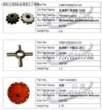 Sinotruck HOWO Shacman LKW-Ersatzteil-Selbstzusatzgeräten-Entwurfs-Unterseite