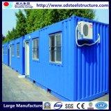 선적 컨테이너로 만들어지는 콘테이너 홈