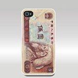 Qualität Plastic Promotional 3D PVC für iPhone Fall (IP-053)