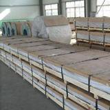 Сталь прессформы высокого качества Pds-3 пластичная