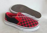 子供の注入の靴(MST15573)