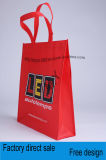 多色刷りの印刷のNon-Wovenショッピング・バッグ、ギフト袋を着色しなさい