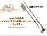 Misturador dobro intemporal luxuoso antigo da bacia de mão (Zf-M233)